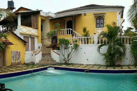A charming Portuguese villa! - Bodiem  Thivim. - 別墅