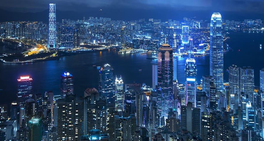 Causeway bay / Wan Chai -Timesquare |MTR CWB - Hong Kong - Apartamento