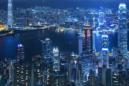Causeway bay / Wan Chai -Timesquare |MTR CWB - Hong Kong - Lägenhet