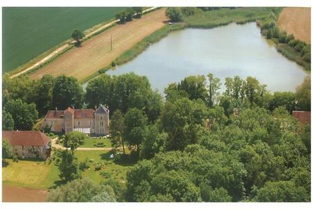 Domaine des Forges de La Vache - La Charité-sur-Loire - Bed & Breakfast