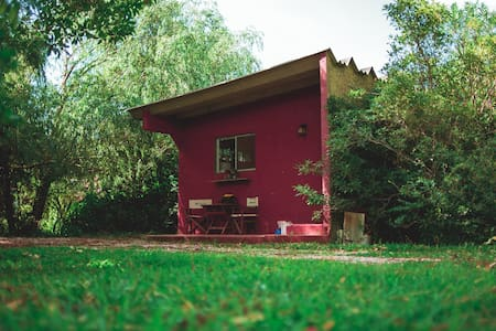 La escondida, naturaleza en el centro del pueblo - La Pedrera - 自然小屋