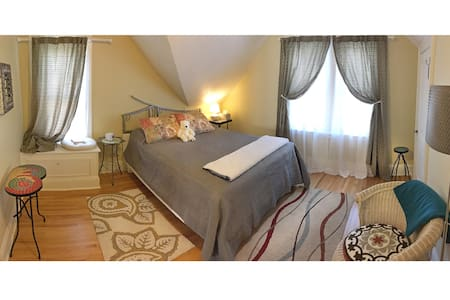 Spacious, Clean, and Close to Downtown! - Saint Paul - Talo