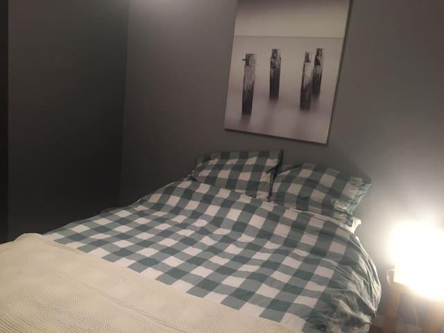 Chambre privée dans appartement avenue Mont Royal
