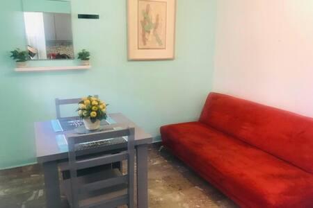 ❀ Nilo ❀ apartamento cómodo y agradable