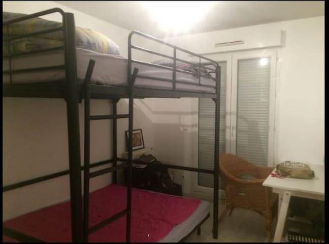 Appartement avec jardin. - Lyon - Apartment