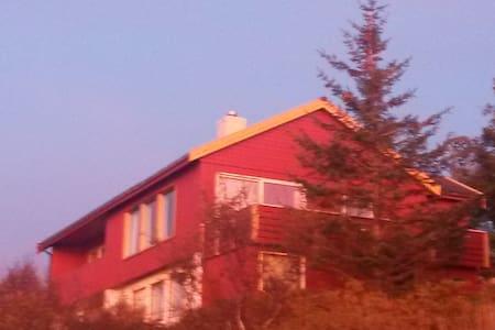 Rom til leie. - Kristiansund - Apartment