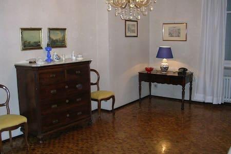 Appartamento comodo e confortevole - Moncalieri