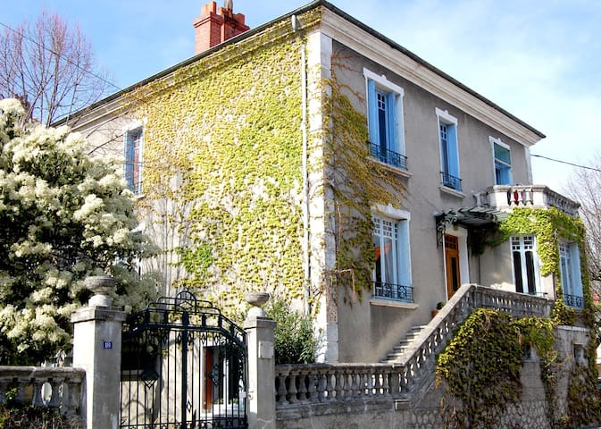 Appartement indépendant avec jardin privatif - Montélimar - Таунхаус