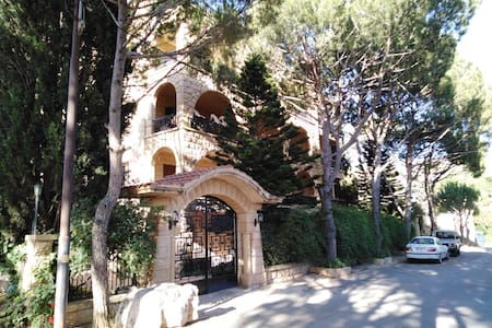 Pine Residence (بيت الصنوبر)