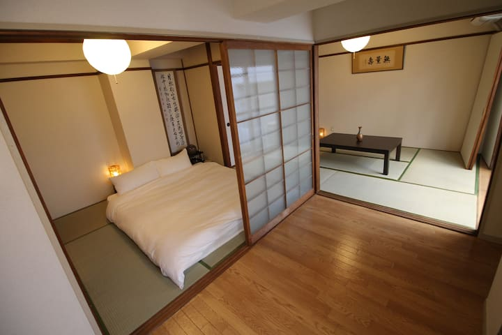 Central ! peace park 1 minutes walk & wifi !! - Hiroshima-shi - Apartment
