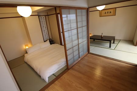 Central ! peace park 1 minutes walk & wifi !! - Hiroshima-shi - 公寓