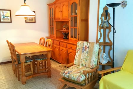 Beach Apartment 5min Calella. - Pineda de Mar