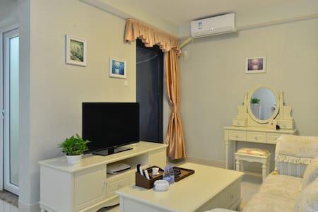 深圳世界之窗附近豪华一房一厅,私家花园公寓,适合旅游休闲。 - Shenzhen - Lägenhet