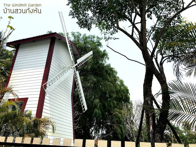 The Windmill Garden - Chiang Mai - House