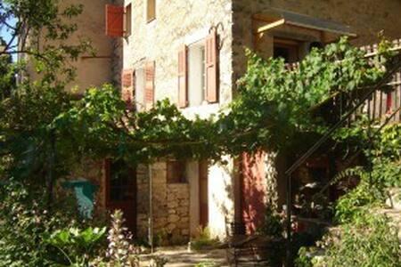 Maison Atypique à Seillans Provence - Seillans - Casa