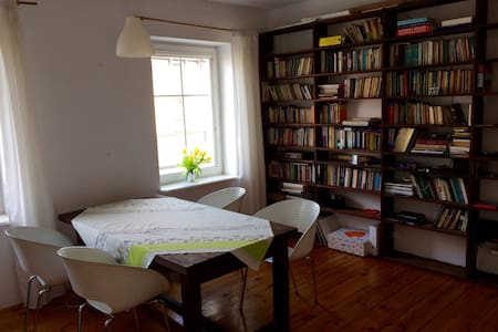 Charming private room near the Old Town - 格但斯克(Gdańsk) - 公寓