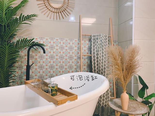 【加拾】可浸泡大浴缸高清投影/上下九北京路陈家祠地铁口