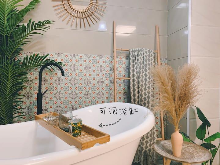 【加拾】可浸泡大浴缸/上下九北京路陈家祠地铁口