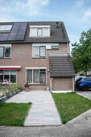 Warm Indonesian Homestay is located close to airport schiphol.(15 min ) by bus and 3 minutes walk to a bushalte.   Location : Hoofddorp - Schiphol