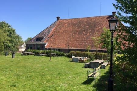 ZoFier B&B in Lake District Friesland, appartement - Workum