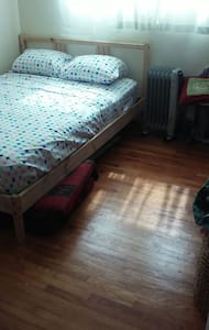Orange - Double room in family home in Quiet area - Haus