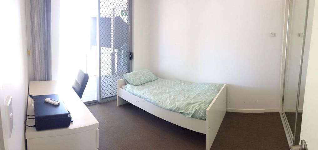 Lovely Room in Herston, Brisbane - Herston - Apartamento