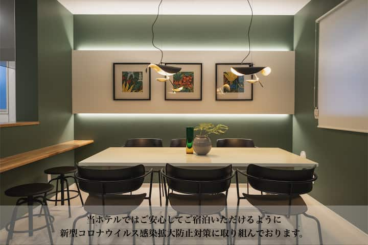 New Open Popular area Comfort Miyabi annex one 101