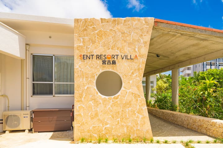 Newly renovated! Luxury and clean Villa #MP1