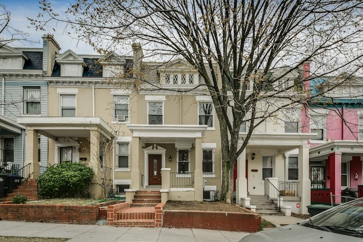 Best Summer Deal in DC!  $35/night (crashpad only)