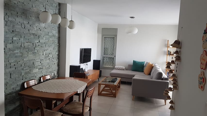 Alex's Apartment - Full Privacy