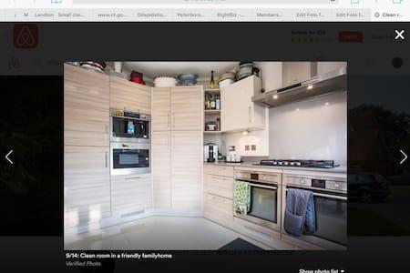 Accomendation for 2 - Whyteleafe - บ้าน