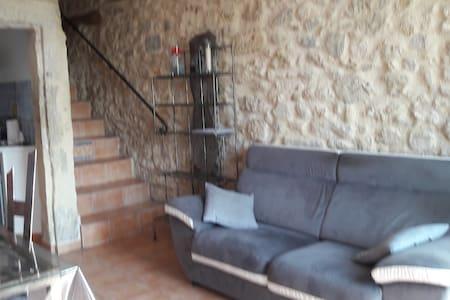 Petite maison de village - Montady - Дом