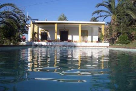 Villa turística de alojamiento rural MolinoMacegal - Carcabuey - Talo