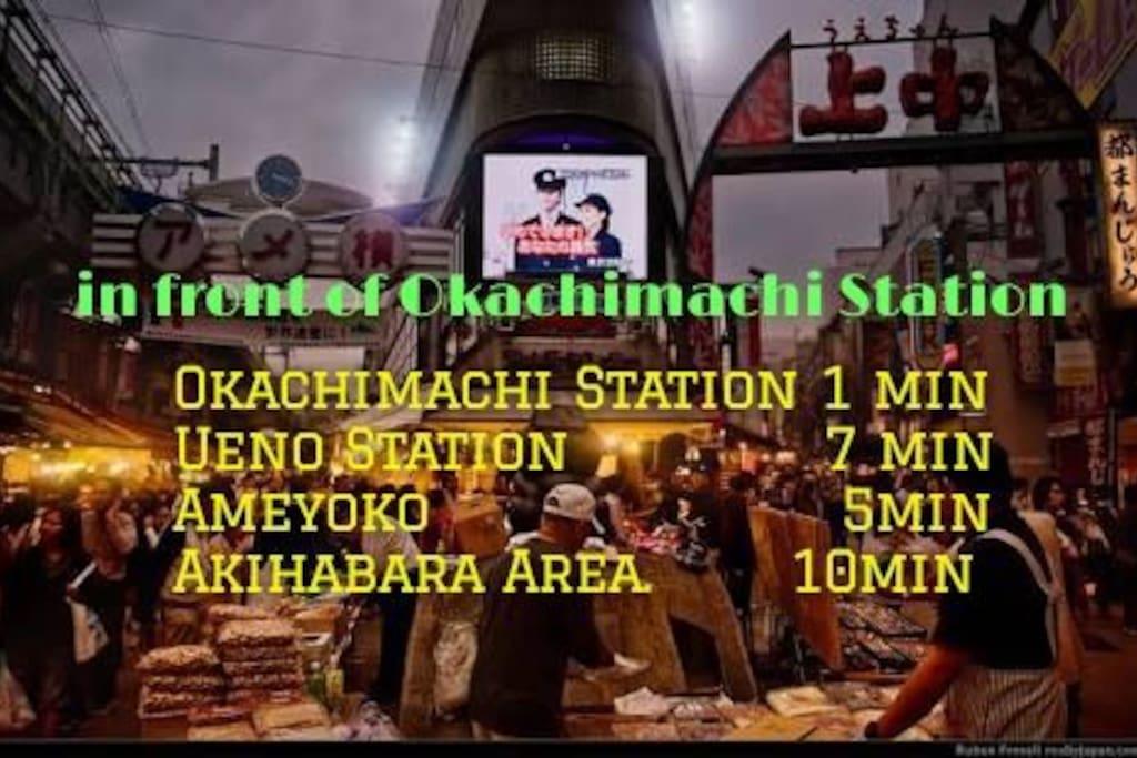 5 star location! Maru house Okachimachi is in front of Okachimachi Station.