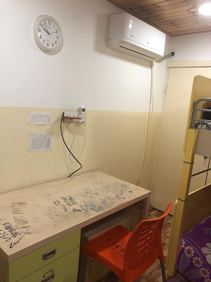 Hala beek private room