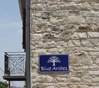 BLUEARCHES by Diakosmos Agrotourism