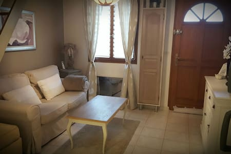 Cosy appartement en duplex - Taverny - Apartment