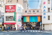 Kuromon Market 2min walk. 구로몬시장 도보 2 분. 黑门市场步行2分钟