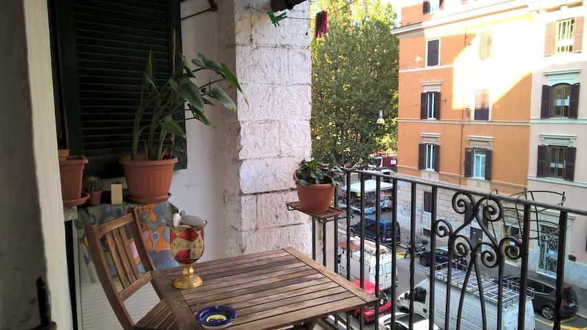 Centralissimo bilocale - Roma - Apto. en complejo residencial