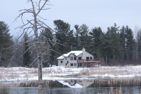 Gateway to Lake Superior,  on 237 acres w/10 ponds - Ashland - Casa