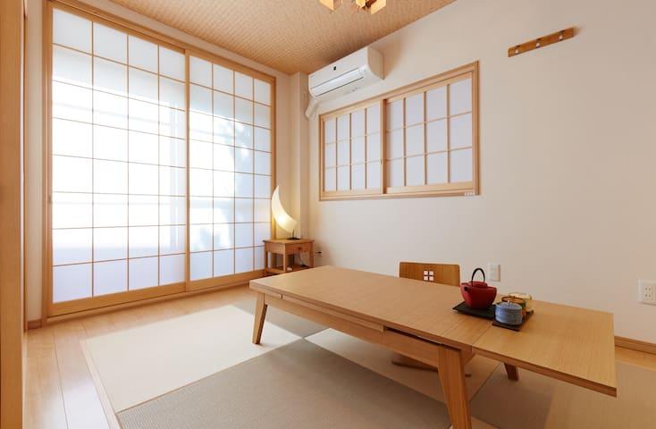 ︎TAKA House-CentralTokyoFamilyType4LDK-PocketWifi - Chiyoda-ku - House