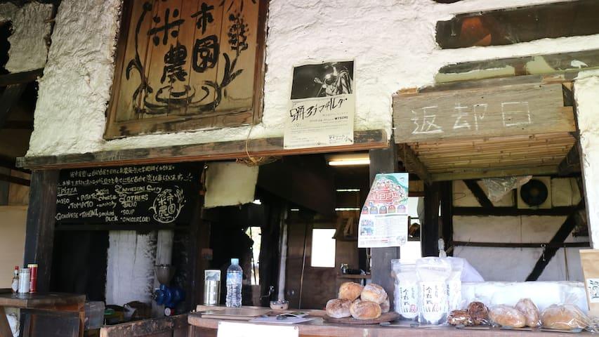 米市農園 - Kinokawa-shi