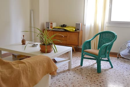Quiet room in the center of Athens - Wohnung