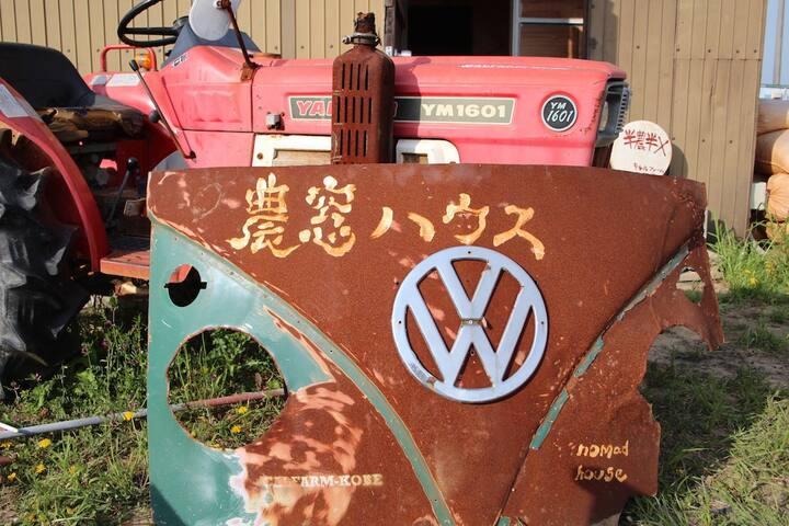 農窓ハウス - Kobe