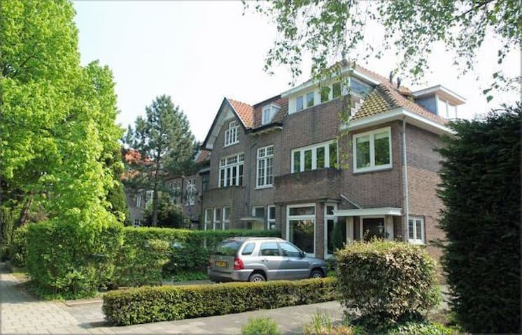 Nice familyhouse near Haarlem+beach - Overveen - Casa