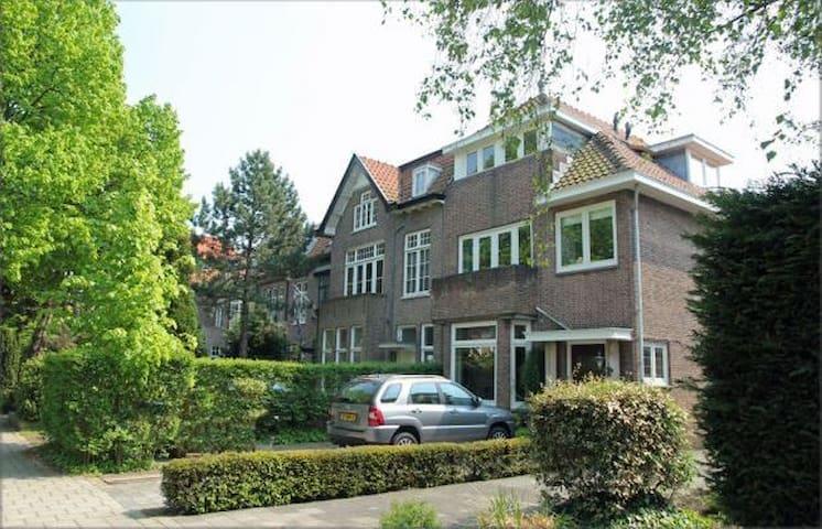 Nice familyhouse near Haarlem+beach - Overveen - Haus
