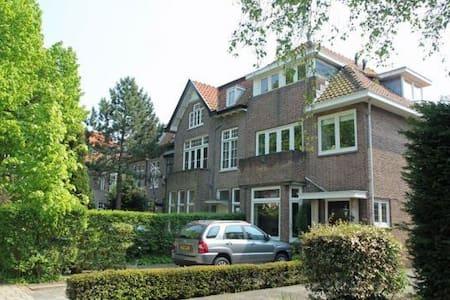Nice familyhouse near Haarlem+beach - Overveen
