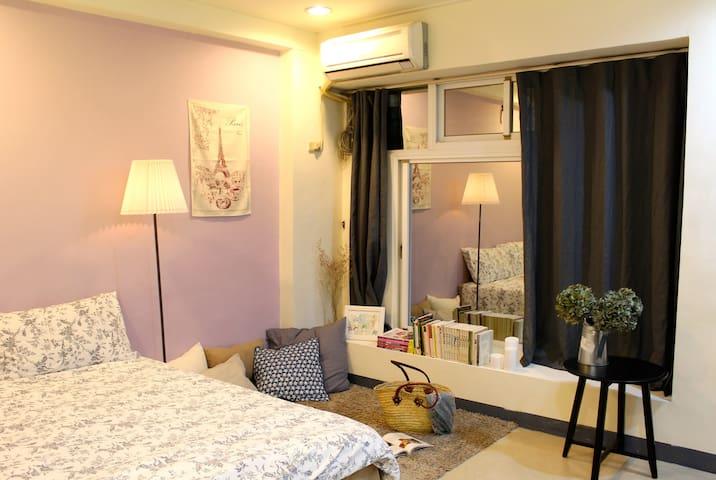 Kokome 小房間|姐姐的薰衣草房--插畫設計師的獨立小房間 - North District - Lägenhet