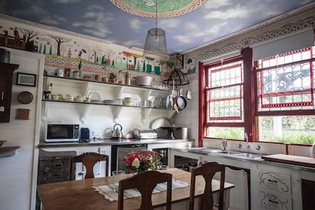 Queensberry Pip self contained cottage - House