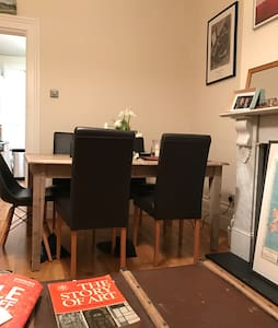 One room for rent - Londra